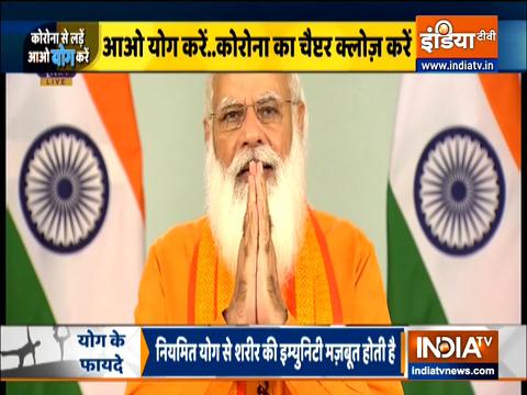 PM मोदी ने 7वें अंतरराष्ट्रीय योग दिवस कार्यक्रम को किया संबोधित