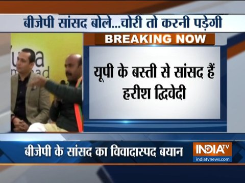 BJP MP controversial statement, says MPs indulge in corruption because their salary is less