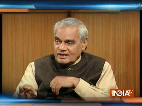 RIP Atal Bihari Vajpayee: When former Prime Minister explained 'Hindutva' ideology