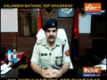 Ghaziabad Police takes action against illegal weapons possession
