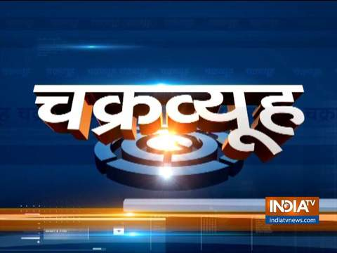 Watch Top news stories at breakneck speed on India TV in its Chakravyuh programme.