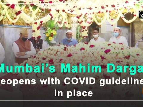 Mumbai's Mahim Dargah reopens with COVID guidelines in place