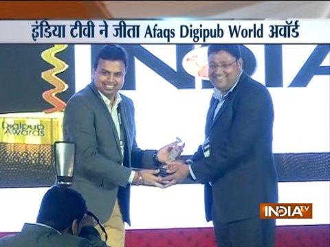 DIGIPUB World 2nd Edition Awards: इंडिया टीवी ने जीता 2018 के सबसे इनोवेटिव न्यूज ऐप का अवॉर्ड