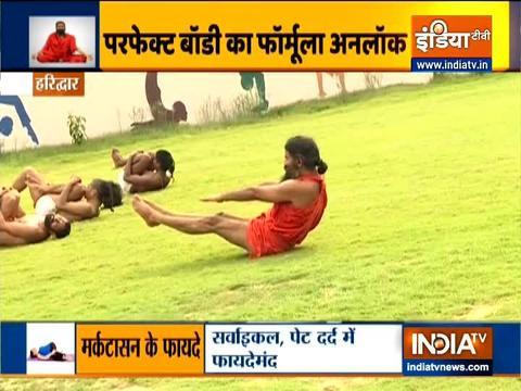 योग करते वक्त क्या है श्वास लेने और बाहर निकालने की सही प्रकिया, जानें स्वामी रामदेव से