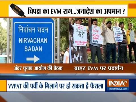 EVM मुद्दे को लेकर EC कार्यालय के बाहर विरोध प्रदर्शन