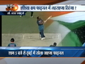 Asia Cup 2018: India, Bangladesh to play the final match