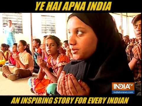 जयपुर में मुस्लिम बच्चे पढ़ रहे संस्कृत के श्लोक, पेश कर रहे कौमी एकता की मिसाल