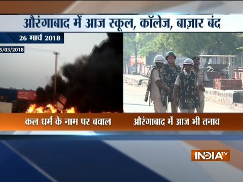 Section 144 imposed in Bihar's Aurangabad after Ram Navami communal clashes