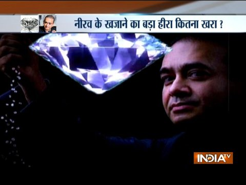 Aaj Ka Viral: Did Nirav Modi steal a Kohinoor-like diamond?