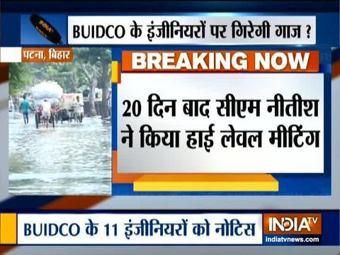 पटना बाढ़: बिहार सरकार ने BUIDCO के 11 अधिकारियों को नोटिस जारी किया