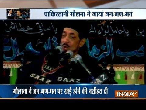 Aaj Ka Viral: Pak Muslim cleric sings 'Jan Gan Man'