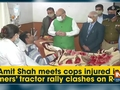 Amit Shah meets cops injured in farmers' tractor rally clashes on R-Day