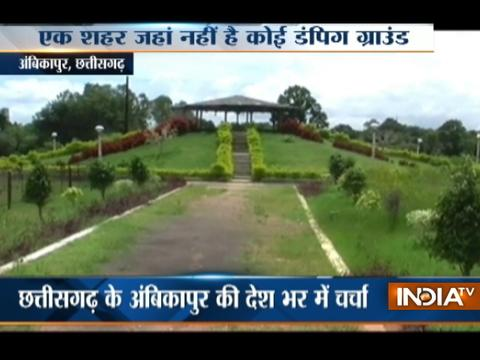 Ambikapur ranked as the cleanest city in Chhattisgarh, becomes an icon for other cities