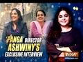 'पंगा' की डायरेक्टर अश्विनी अय्यर तिवारी का एक्सक्लूसिव इंटरव्यू