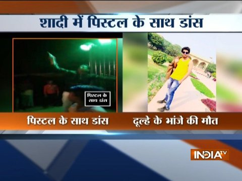Bihar: Groom's nephew killed in celebratory firing
