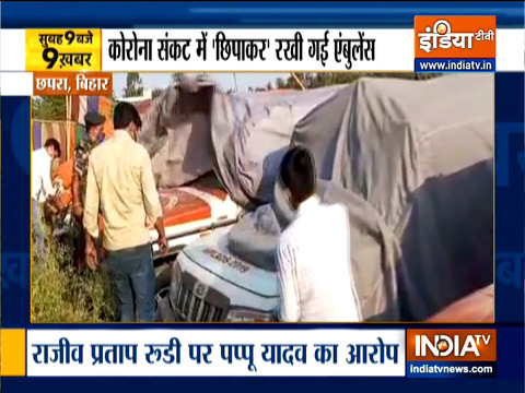 Top 9 News: Over 30 ambulances found parked at plot in Bihar's Saran, Pappu Yadav raises questions