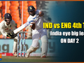 IND vs ENG: All eyes on Rohit Sharma as India aim for big total on Day 2