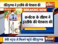 Karnataka Chief Minister B S Yediyurappa offers to resign