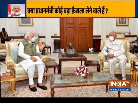 पीएम मोदी ने राष्ट्रपति राम नाथ कोविंद से मुलाकात की, उन्हें राष्ट्रीय और अंतर्राष्ट्रीय मुद्दों पर जानकारी दी