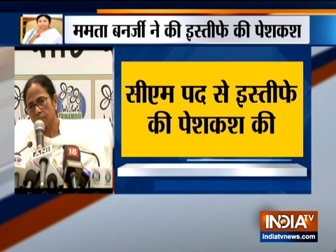 I don't want to continue as the Chief Minister says, West Bengal CM Mamata Banerjee
