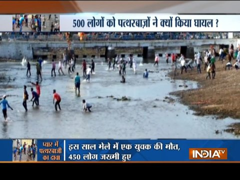 Aaj Ka Viral: Stone pelting festival organised in Madhya Pradesh, 1 dead