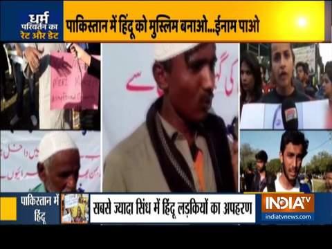 पाकिस्तान में हिंदू इस्लाम स्वीकार कर रहे हैं ताकि वे देश में जीवित रह सकें