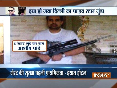 आशीष पांडे के खिलाफ लुकआउट नोटिस जारी, दिल्ली से यूपी तक पुलिस की ताबड़तोड रेड