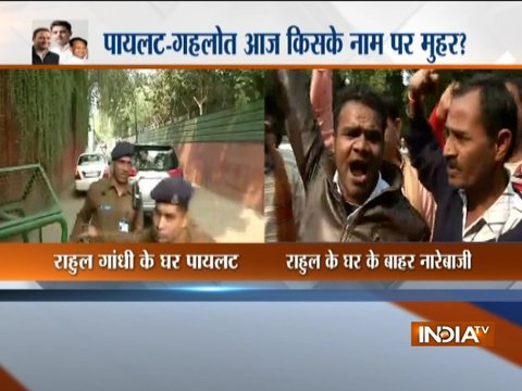 Amid protest by supporters, Gehlot, Pilot reach Rahul Gandhi's residence