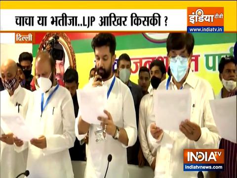 LJP के नेता चिराग पासवान ने पार्टी के अन्य नेताओं के साथ दिल्ली में की मीटिंग