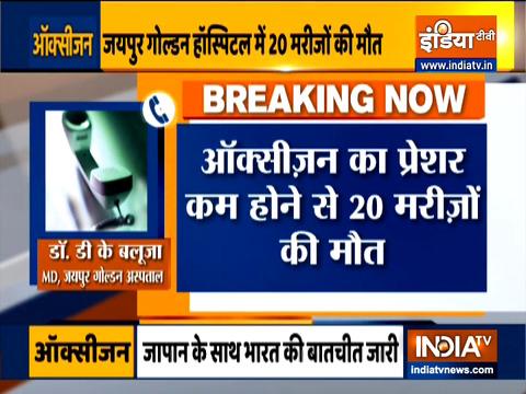 20 Covid patients die due to Oxygen shortage in Jaipur Golden Hospital, Delhi