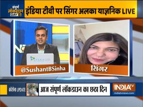 इंडिया टीवी के जरिए सिंगर अल्का याग्निक ने जनता को दिया सुरीला संदेश