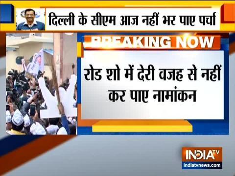 दिल्ली विधानसभा चुनाव के लिए कल नामांकन दाखिल करेंगे अरविंद केजरीवाल