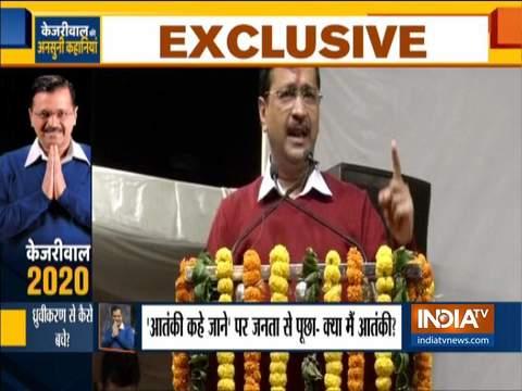 इंडिया टीवी पर देखिए दिल्ली के सीएम अरविंद केजरीवाल की सियासी यात्रा
