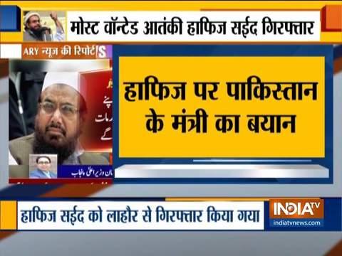 हाफिज़ सईद पर पाक मंत्री का बयान, कहा हाफिज को नेशनल एक्शन प्लान के तहत गिरफ़्तारी हुई
