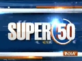 Super 50 : NonStop News | June 23, 2018