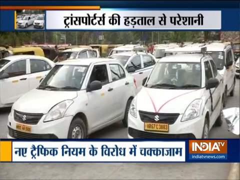 नए मोटर व्हीकल एक्ट के विरोध में दिल्ली-एनसीआर में आज परिवहन हड़ताल