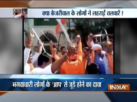 Aaj Ka Viral: AAP's Ram Navmi conspiracy exposed