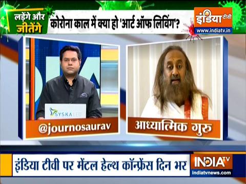 कोरोना काल में क्या हो 'आर्ट ऑफ़ लिविंग' ? श्री श्री रवि शंकर से जानिए