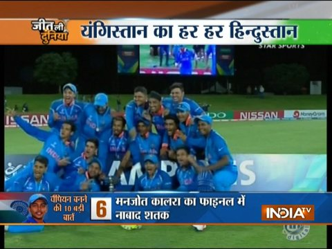 ICC U-19 World Cup final: India thrash Australia by 8 wickets to be crowned champions