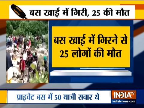 हिमाचल के कुल्लू में बस खाई में गिरी, हादसे में 25 लोगों की मौत