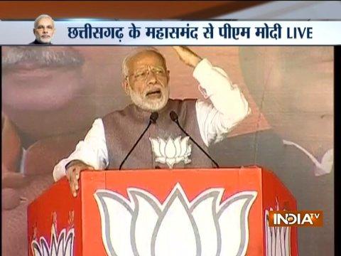छत्तीसगढ़ के महासमंद से PM मोदी ने कहा 'लोगों कि तपस्या बेकार नहीं जायेगी, ब्याज समेत विकास लौटाएंगे'
