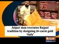 Jaipur man recreates Rajput tradition by designing 24-carat gold 'Safa'