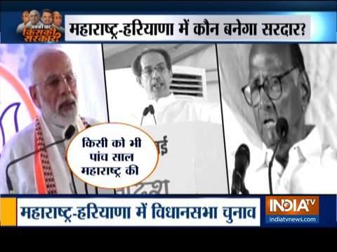 महाराष्ट्र, हरियाणा विधानसभा चुनावों और 18 राज्यों में उपचुनावों के लिए वोटिंग आज