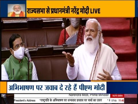 PM Modi reitertes in Rajya Sabha 'MSP tha, MSP hai aur MSP rahega