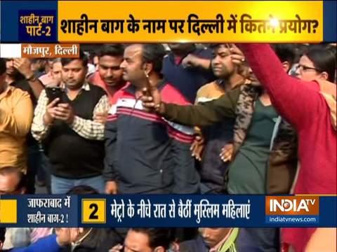 दिल्ली: समर्थकों संग सड़क पर उतरे कपिल मिश्रा