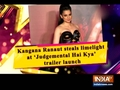 Kangana Ranaut steals limelight at 'Judgemental Hai Kya' trailer launch