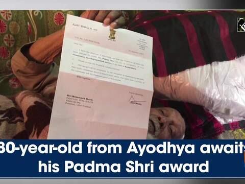 80-year-old from Ayodhya awaits his Padma Shri award