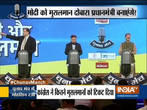 Chunav Manch 2019 | Muslims must talk to RSS: Zafar Sareshwala
