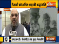 Amit Shah pays floral tribute to Netaji Subhash Chandra Bose on his 125th birth anniversary