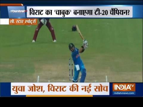 क्या भारत को अगले साल टी20 वर्ल्ड कप जिता पाएगी विराट कोहली की युवा ब्रिगेड?